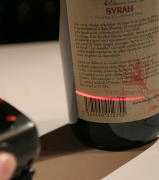 wine module